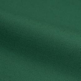 Linen Upholstery Fabric 13C497